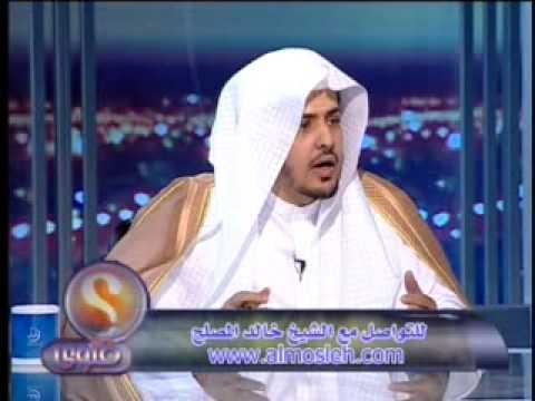 حكم الجماع في نهار رمضان Youtube