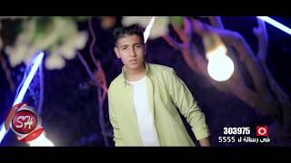 الاغنية دى هتخليك تبكى بالدموع ( زياد وائل - كليب جوه منى ) 2018 - ZEYAD WAEL -GWA MENY
