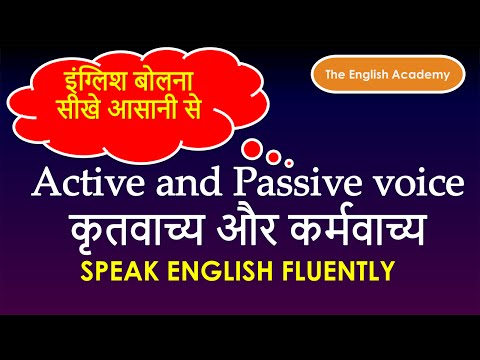 Active and Passive voice, Examples, Definition, Exercises, Rules in