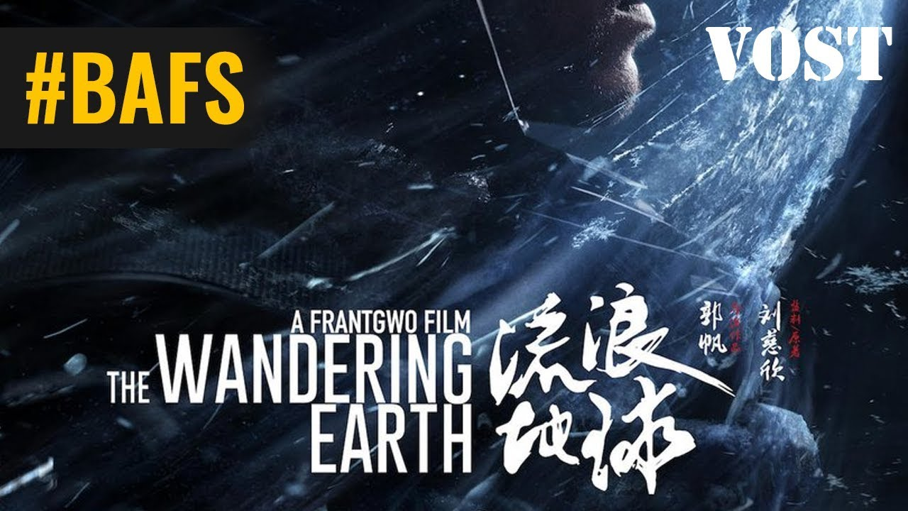 The Wandering Earth - Bande Annonce VOST – 2019
