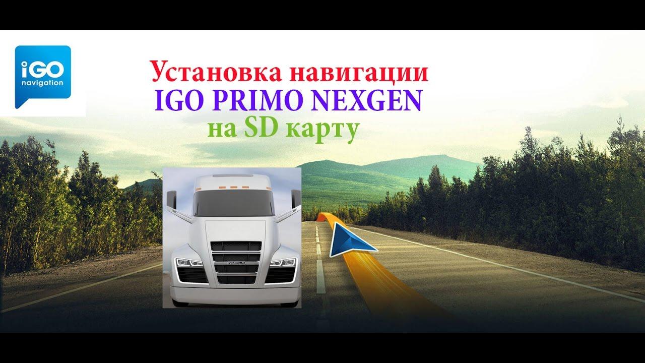IGO primo установка на SD карту часть[2] - YouTube