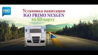 видео Выбор программы gps навигации ПИЛОТ НАВИГАТОР
