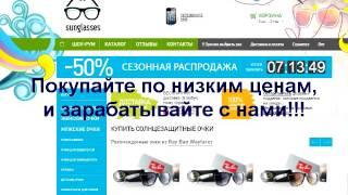 Как заработать в одноклассниках от 500 рублей в день - Бесплатный заработок в социальных сетях