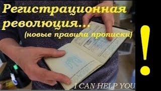 видео Какие документы нужны, чтобы выписаться из квартиры. Перечень