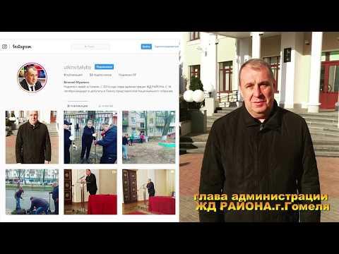 Глава ЖД района Гомеля Виталий Уткин принял вызов и придёт на «Сильный разговор»
