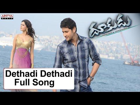 Dethadi Dethadi Full Song ll Dookudu Movie ll Mahesh Babu, Samantha