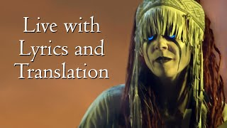 Heilung | LIFA - Hamrer Hippyer LIVE with lyrics and translation