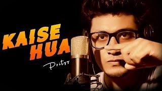 Kaise Hua | Kabir Singh | cover by Pritzz | Vishal Mishra | Shahid kapoor | kiara Advani