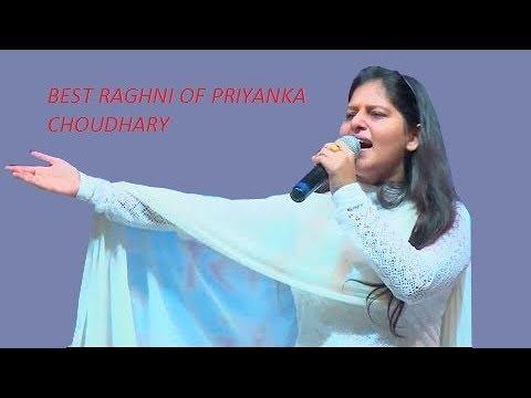 Shyam Jimave jaatni Ghunghat ki oat mein by Priyanka Choudhary