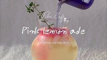 [ 필름 - cafe ] 홈카페, 오늘의 메뉴 : 핑크 레몬 에이드 🍋 / 블루 멜로우 티 / home cafe vlog, pink lemon ade, blue mallow