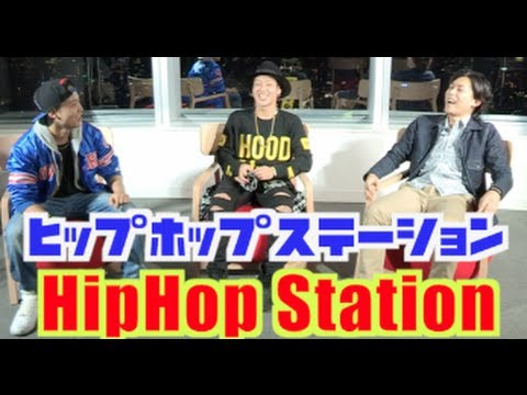????????????? HipHop Station#3 SHUN - ????????????? HipHop Station#3 SHUN