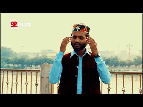Kash Woh Chehra Meri Aankh ne Dekha Hota- Naat by Hafiz Maqbool Ahmed Qadri