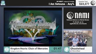 Kingdom Hearts: Chain Of Memories by Ghostwheel (RPG Limit Break 2017 Part 14)