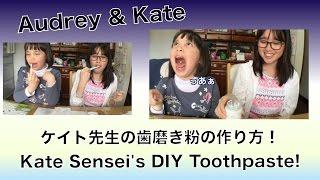 Kate Sensei's teaches how to make your own toothpaste. Very refresh...