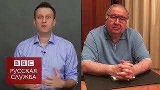 Олигарх Усманов против оппозиционера Навального: битва блогеров