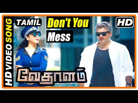 Vedalam Tamil Movie | Scenes | Lakshmi's engagement | Don't You Mess With Me song | Ajith | Shruti
