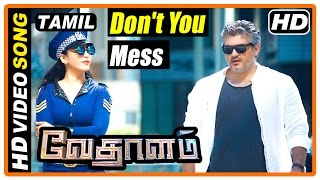 Vedalam Tamil Movie | Scenes | Lakshmi