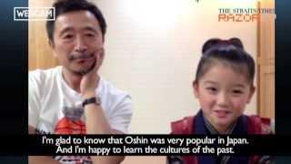 8-year-old Kokone Hamada was chosen from almost 2500 hopefuls who a...