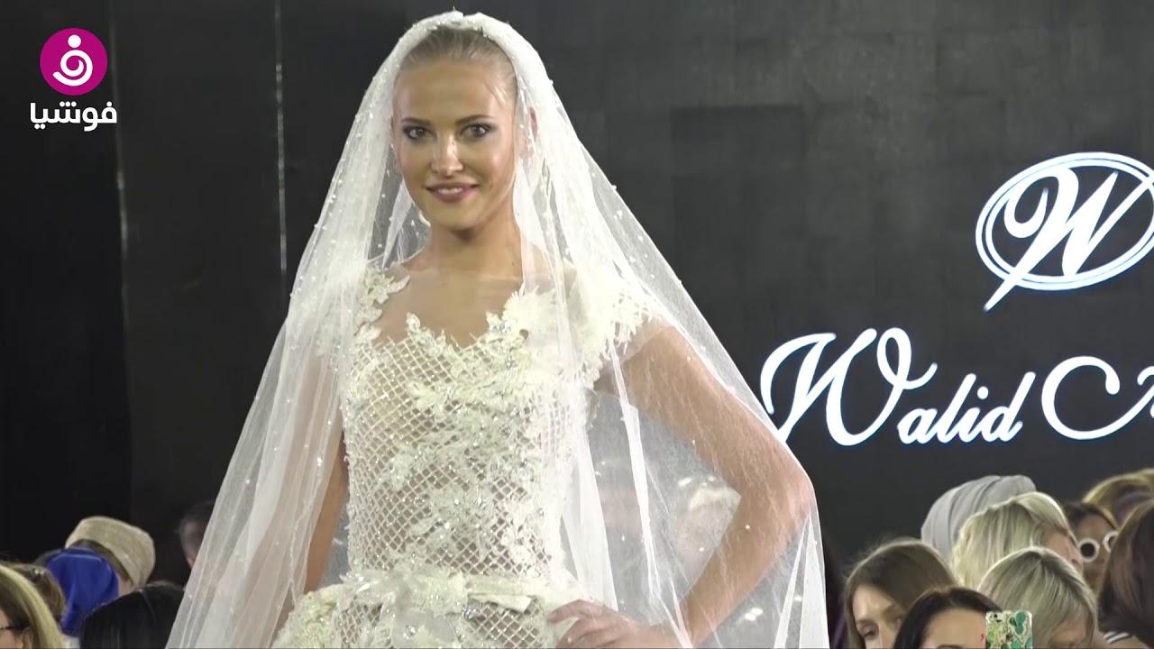 d20abeb210685 مجموعة وليد عطالله لفساتين زفاف 2018.. رومانسية تتحدث لغة البياض ...