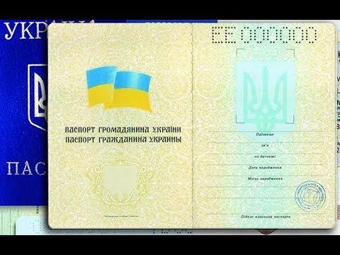 Исполнилось 25 лет , Фото на паспорт в 25 / 45 лет / Где менять ? / Можно ли не по месту прописки ?