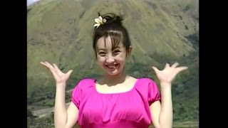 ビデオ「Wonderland」より。 作詞:山本秀行 作曲:穂口雄右 編曲:根岸...