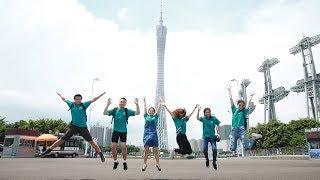 能量get!网信实习5周年,港澳台学生感恩向未来 | CCTV