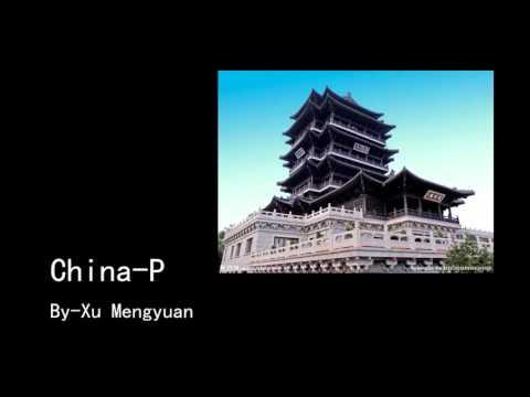 Chinese style Electronic Music