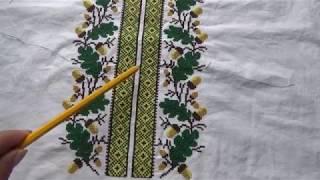#612.Машинная вышивка,крестик из Pattern Maker.мои рассуждения