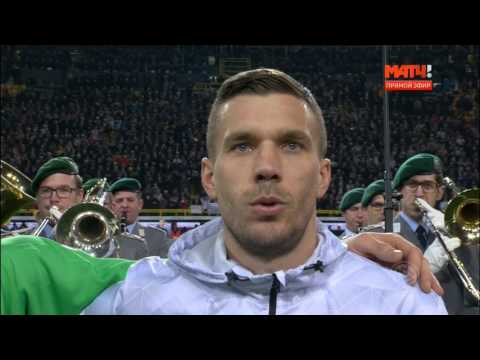 Speech and National Anthem Lukas Podolski Last game Germany 1-0 England 22 Mar 2017