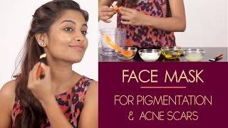 Face Mask For Pigmentation & Acne Scars   DIY Papaya Mask