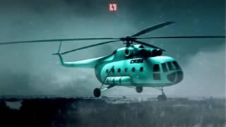 Эксклюзив: Крушение Ми-8 на Ямале. Как это было?(Подпишитесь на канал Life | Новости - https://goo.gl/7MElrH Смотрите также: Проишествия - https://www.youtube.com/playlist?list=PLTtSQdzf0736n6yAh4o., 2016-10-24T08:07:39.000Z)