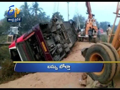 Andhra Pradesh | 15th December 2017 | Ghantaravam 9 AM News Headlines