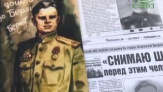 «Урок мужества» в Ростове-на-Дону
