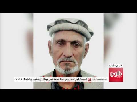 LEMAR News 18 May 2017 /د لمر خبرونه ۱۳۹۵ د غوایی ۲۸