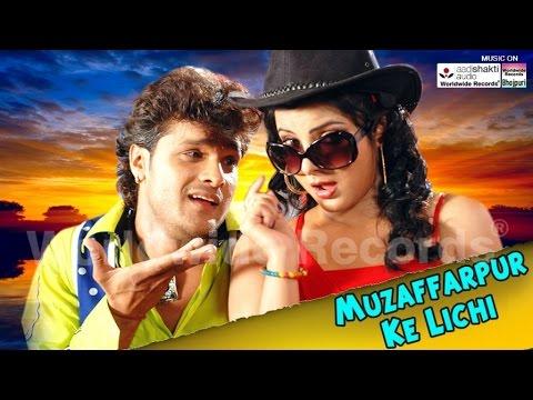 Muzaffarpur Ke Lichi | Khesari Lal Yadav, Smrity Sinha | Hot Bhojpuri Song | Pratigya 2 | HD