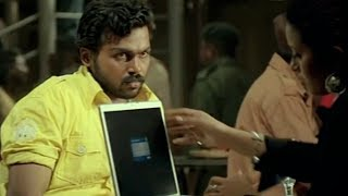 Yuganiki Okkadu Scene - Karthi Asking For Romance To Andrea Jeremiah And Reema Sen