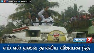 Vijayakanth beats up MLA Siva Kozhunthu @ Panruti   Exclusive   News7 Tamil