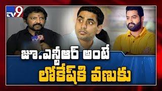 Jr NTR అంటే Nara Lokesh కు భయం : Vamsi Vallabhaneni - TV9