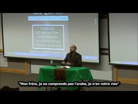 Récite le Qur'ān, même si tu ne le comprend pas ! Nouman Ali Khan