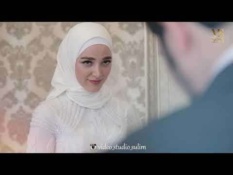 Свадьба Асламбека и