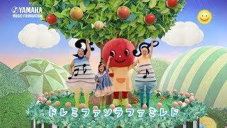 https://www.yamaha-ongaku.com 【ヤマハ音楽教室】入会受付中! ケロポ...