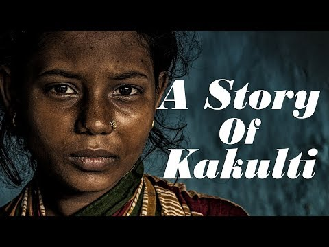 Child Marriage | A story of Kakulti 2017