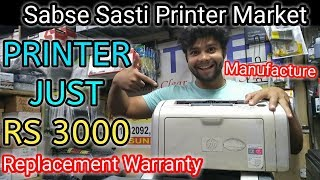 Printer Cartridge Wholesale Market I Cartridge Manufacture and importer I HP , CANON
