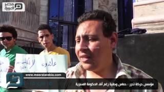 مصر العربية | مؤسس حركة تحرر : حماس وطنية رغم أنف الحكومة المصرية