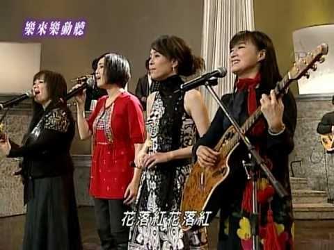 樂來樂動聽 - 江蕙 (2/4) - 秋蟬 - YouTube