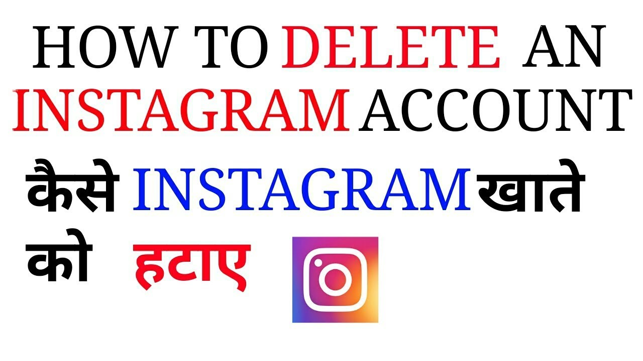 how to delete your instagram account 2017