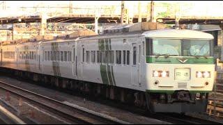 【走行音】185系特急踊り子号 横浜~品川(~東京)