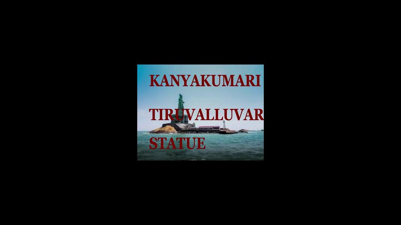 kanyakumari statue
