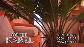 Hotel Karel - between Ravda & Nessebar - Bulgaria