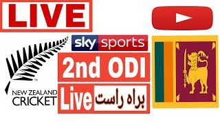 How to watch live cricket matches  - How To Bangla
